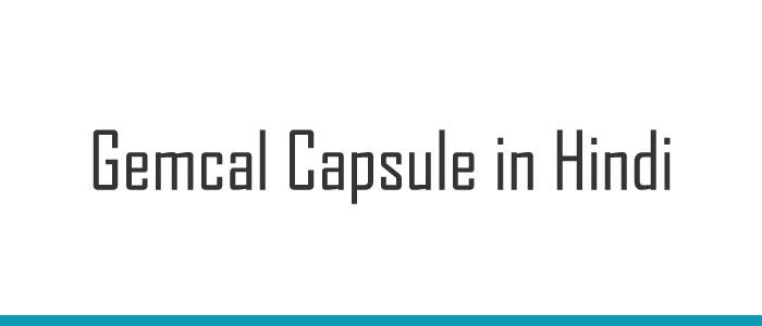 Gemcal Capsule in Hindi